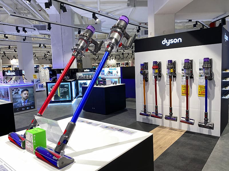 Dyson Cordless Vacuum Cleaners